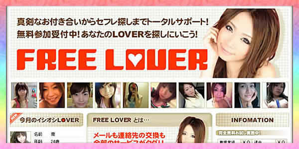 FREE LOVER